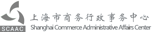 上海行政事务中心