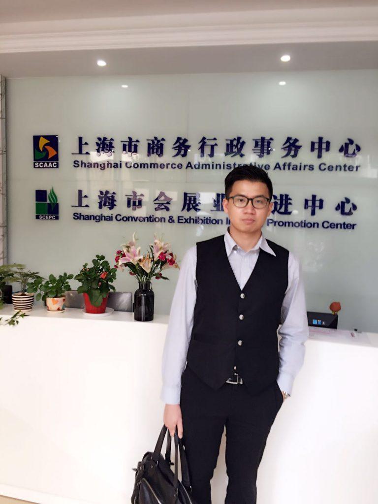 蓝狮开源作为上海行政事务中心合作伙伴 部署政务平台