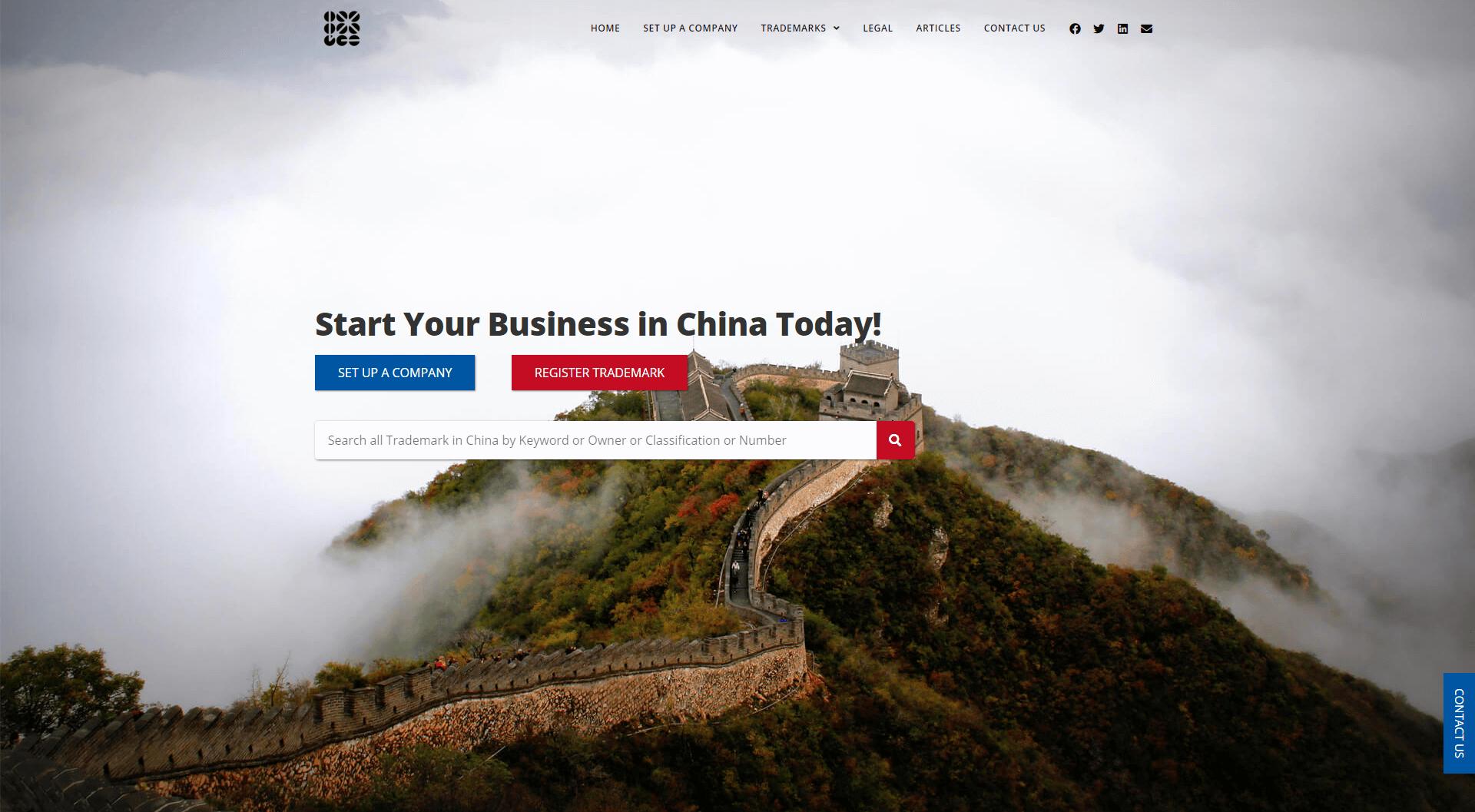 商誉企业管理(上海)有限公司